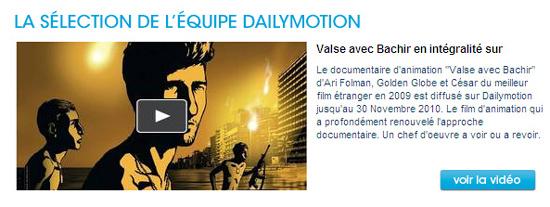 Valse avec Bachir sur Dailymotion